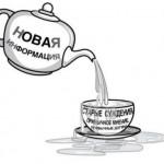 World Café